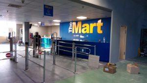 Επιπλα reception Mart Εγνατία 02